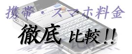 自衛隊年鑑 2015 (軍事) BOOKFAN for LOHACO - LOHACO(ロハコ)